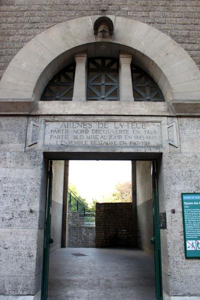 Arènes de LutèceのRue Monge側入り口
