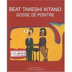 takeshi kitano - gosse de peintre