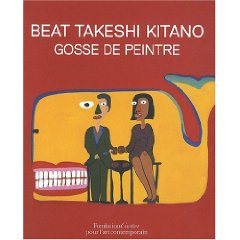 beat takeshi kitano - gosse de peintre