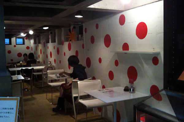 watarium-cafe (iPhone 3GS)