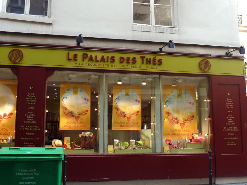 Le Palais des Thés ル・パレ・デ・テ@パリ