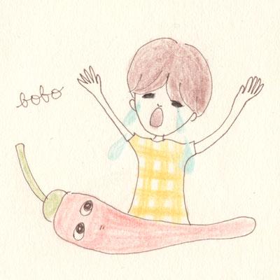 bobo : 唐辛子で痛いよの図
