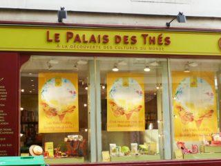 Le Palais Des Thes Paris