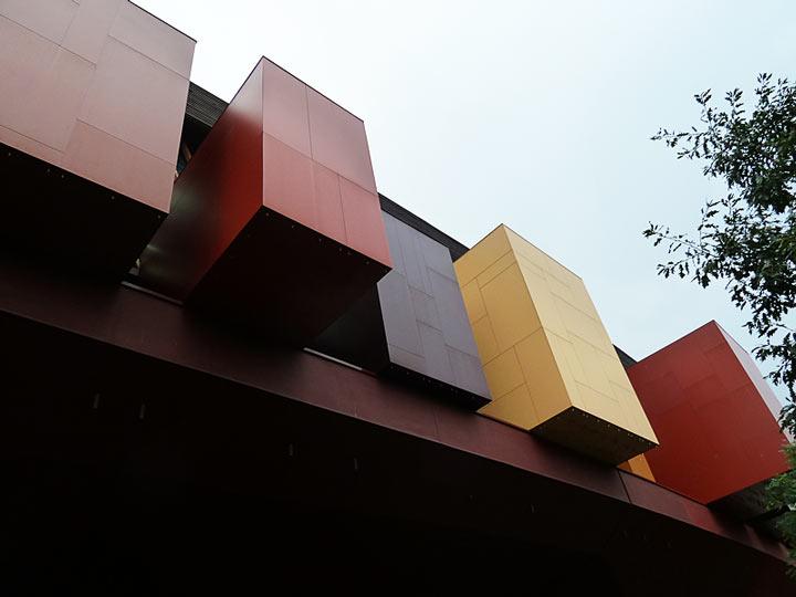ケ・ブランリー美術館の建築