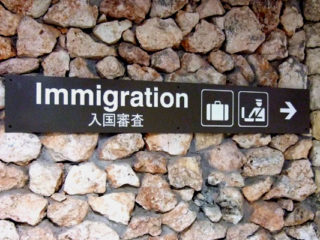 サイパン入国 Saipan - Immigration