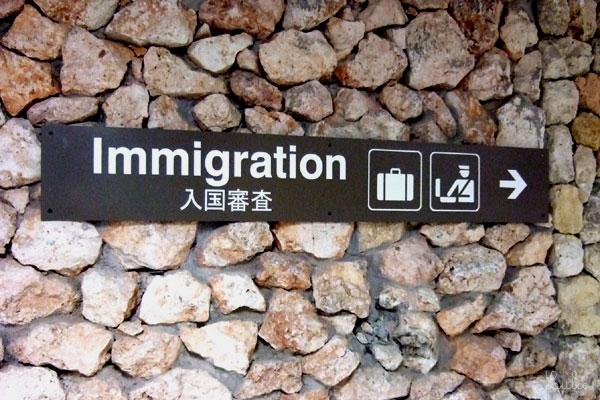 サイパン入国 Immigration